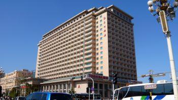 Beijing_Hotel_pic_3